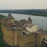 Cetatea Hotin, Ucraina