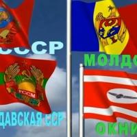 Oamenii onorabili ai orașului Ocnița, Moldova