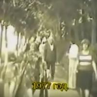 Valea Trandafirilor în anii 1968-1977