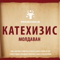 Crezul moldovenilor (RU)