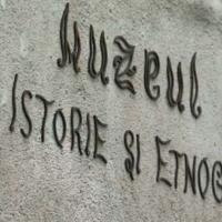 Muzeul de istorie și etnografie din Bălți