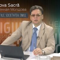 De la Gebeleizis pînă la Veles. Moderator – Veaceslav Matveev