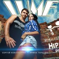 """LUME - """"Hip Hop din S.A.T."""" (Official Video) Premiera 2014"""