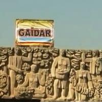 Hramul satului Gaidar