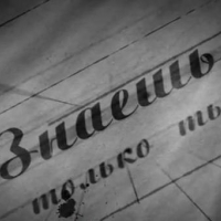 Natalia Gordienco - Больно
